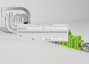 Xubuntu1404_05