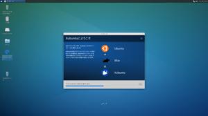 Xubuntu1404_11