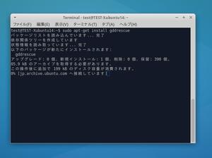 Xubuntu1404_16