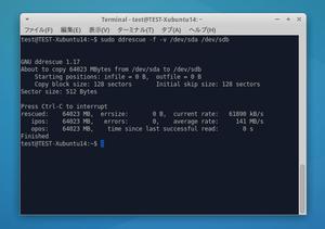Xubuntu1404_17
