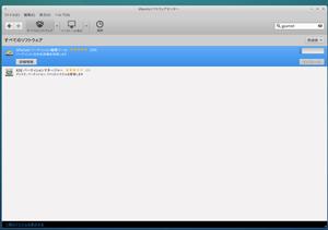 Xubuntu1404_gparted_02