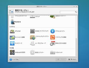 Xubuntu1404_gparted_03