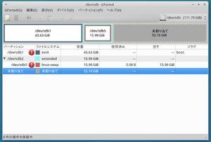 Xubuntu1404_gparted_04