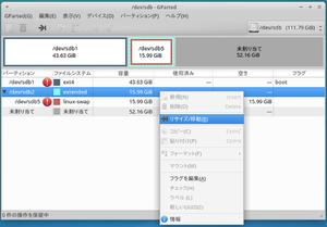 Xubuntu1404_gparted_05