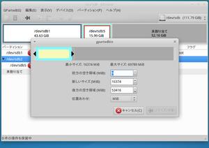 Xubuntu1404_gparted_06