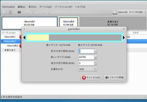 Xubuntu1404_gparted_07