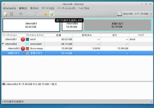 Xubuntu1404_gparted_08