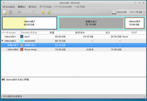 Xubuntu1404_gparted_10