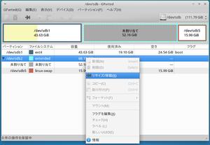 Xubuntu1404_gparted_11