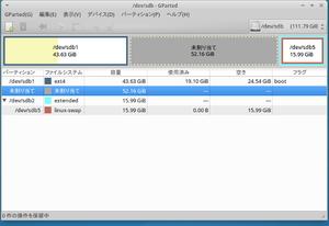 Xubuntu1404_gparted_13