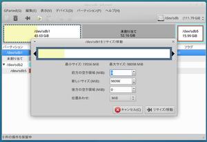 Xubuntu1404_gparted_15