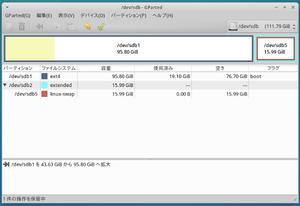 Xubuntu1404_gparted_16